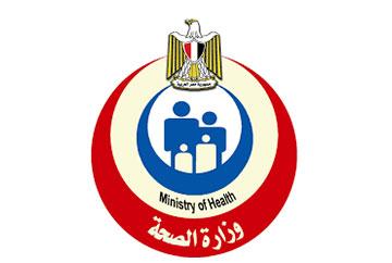 مكتب صحة مدينة الشروق