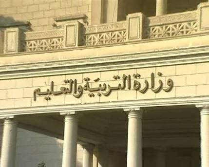 مدينة الشروق والمركز السادس على مستوى محافظه القاهرة فى المرحله الابتدائيه
