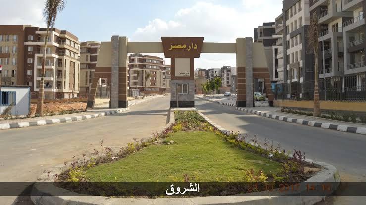 مدينة الشروق تنفذ مشروعات سكنية باستثمارات 3 مليارات جنيه