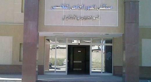 افتتاح المرحلة الثانية من مستشفى جامعة عين شمس التخصصي بمدينة العبور .. الإثنين المقبل