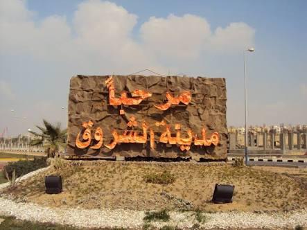 بالخريطة... البوابة البديلة الجديدة تنقذ سكان الشروق بعد غلق البوابة الرئيسية