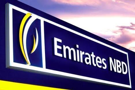 الصراف الألي لبنك الإمارات Emirates NBD ATM