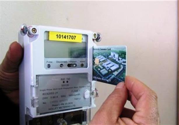 معلومات هامة لعملاء عدادات الكهرباء الكارت مسبوقة الدفع