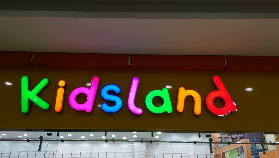 كيدز لاند Kids Land